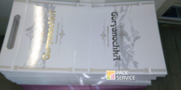 Тиснение золотом, подготовка к отправке на ТК